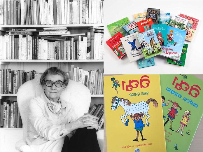 Von Afrikaans bis Zulu: Astrid Lindgren nun in 100 Sprachen